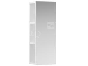 Base zrcadlová skříňka otevřená 25 x 70 cm