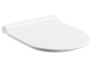 Chrome UNI sedátko SLIM se zpomalovacím mechanismem, bílé