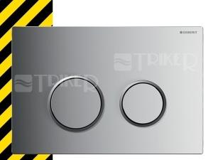 Doprodej sigma20 ovládací tlačítko lesklý/matný/lesklý chrom