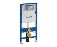 Geberit Duofix pro závěsné WC 111.300.00.5