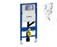 Duofix pro závěsné WC 112 cm s nádrží Sigma 12 cm, pro odsávání zápachu přes tlačítko, 111.370.00.5, Geberit