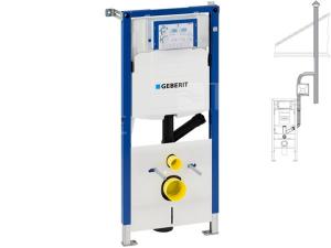 Duofix pro závěsné WC 112 cm s nádrží Sigma 12 cm, s přípojkou pro odsávání zápachu