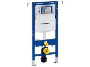 Duofix Special pro závěsné WC 115 cm s nádrží Sigma 12 cm, přední ovládání