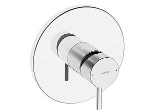 HANSASTELA sprchová baterie podomítková kulatá