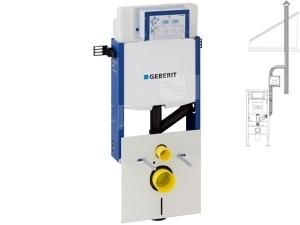 Kombifix pro závěsné WC 108 cm s nádrží Sigma 12 cm s přípojkou pro odsávání zápachu
