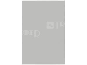 Lyra/Cube zrcadlo na desce 50 x 75 cm bílé