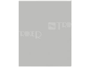 Lyra/Cube zrcadlo na desce 60 x 75 cm bílé