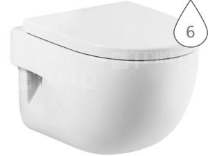 Meridian klozet závěsný 48 cm Compact hluboké splachování bílý