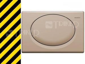 Nestandard Geberit Rumba ovládací tlačítko, bahama