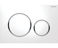 Sigma 20 NEW ovládací tlačítko bílá/lesklý chrom/bílá, 115.882.KJ.1, Geberit