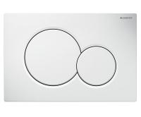 Geberit Sigma 01 ovládací tlačítko 115.770.11.5 alpská bílé