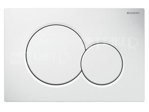 Sigma01 ovládací tlačítko bílé