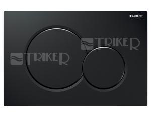 Sigma01 ovládací tlačítko černá RAL 9005 DW.5