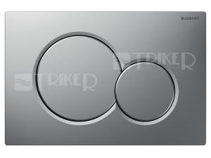 Sigma01 ovládací tlačítko matný chrom