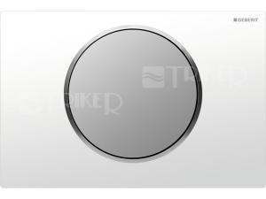 Sigma10 ovládací tlačítko bílá/matný chrom/matný chrom