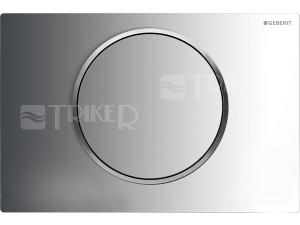 Sigma10 ovládací tlačítko lesklý chrom/matný chrom/lesklý chrom