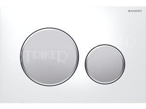Sigma20 ovládací tlačítko bílá/matný chrom/matný chrom