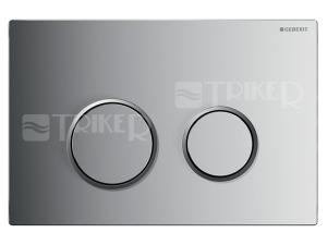 Sigma20 ovládací tlačítko lesklý chrom/matný chrom/lesklý chrom