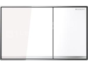 Sigma60 ovládací tlačítko zalícované