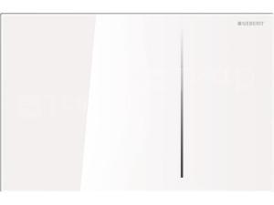 Sigma70 ovládací tlačítko, bílé sklo