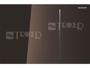 Sigma70 ovládací tlačítko, hnědé sklo