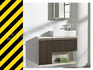 Výprodej Hall skříňka k umývátku 50 856112601 wenge