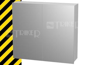 Výprodej Intedoor New York zrcadlová stěna 80 cm NYZS80, bílá